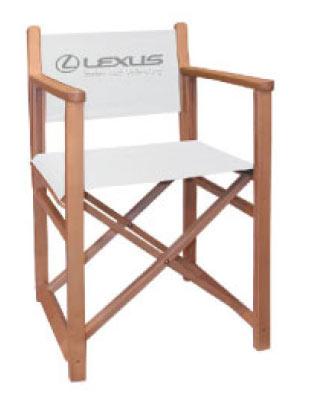 Chaise Pliable Publicitaire Chocolat